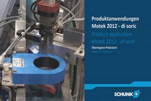 雄克隽系列产品自动化技术与应用专区