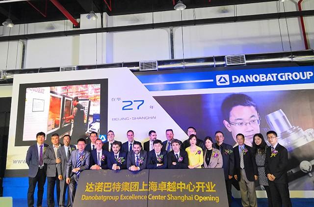 西班牙达诺巴特集团上海分公司暨上海卓越中心开业庆典